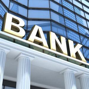 Банки Новоуральска