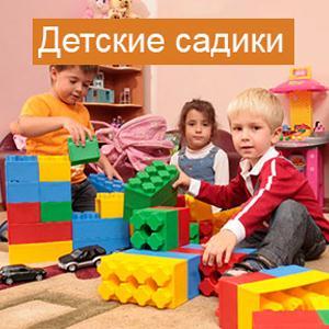 Детские сады Новоуральска