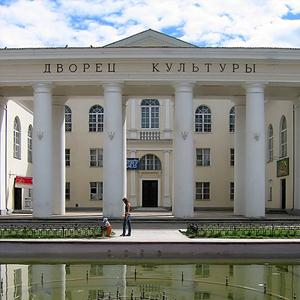 Дворцы и дома культуры Новоуральска
