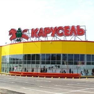 Гипермаркеты Новоуральска