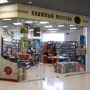 Книжные магазины Новоуральска