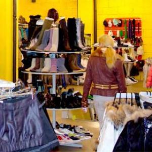 Магазины одежды и обуви Новоуральска