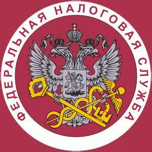 Налоговые инспекции, службы Новоуральска