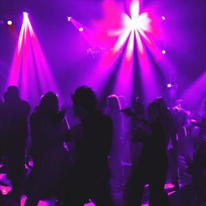 Ночные клубы Новоуральска