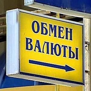 Обмен валют Новоуральска