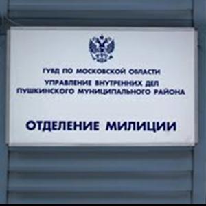 Отделения полиции Новоуральска