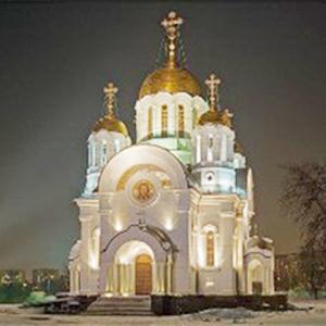 Религиозные учреждения Новоуральска