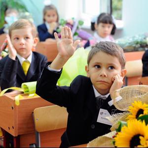 Школы Новоуральска