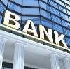 Банки в Новоуральске