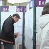 Центры занятости в Новоуральске