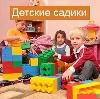 Детские сады в Новоуральске