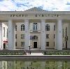 Дворцы и дома культуры в Новоуральске