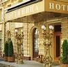 Гостиницы в Новоуральске