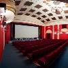 Кинотеатры в Новоуральске