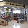 Книжные магазины в Новоуральске