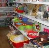 Магазины хозтоваров в Новоуральске
