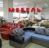Магазины мебели в Новоуральске