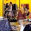 Магазины одежды и обуви в Новоуральске