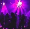 Ночные клубы в Новоуральске