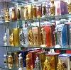 Парфюмерные магазины в Новоуральске