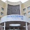 Поликлиники в Новоуральске