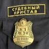 Судебные приставы в Новоуральске