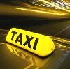 Такси в Новоуральске