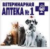 Ветеринарные аптеки в Новоуральске