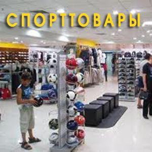 Спортивные магазины Новоуральска
